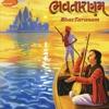 Bhavtaranam 1