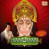 Hanuman Chalisa - Single, Pankaj Udhas
