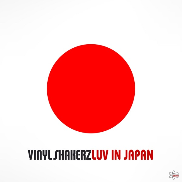 Luv in Japan (Special Maxi Edition) - EP