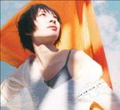 Gravity - Maaya Sakamoto
