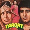 Taaqat (Original Soundtrack) - EP