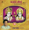 Bhajan Teerth Vol 1
