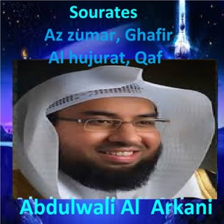 coran abdul wali al arkani