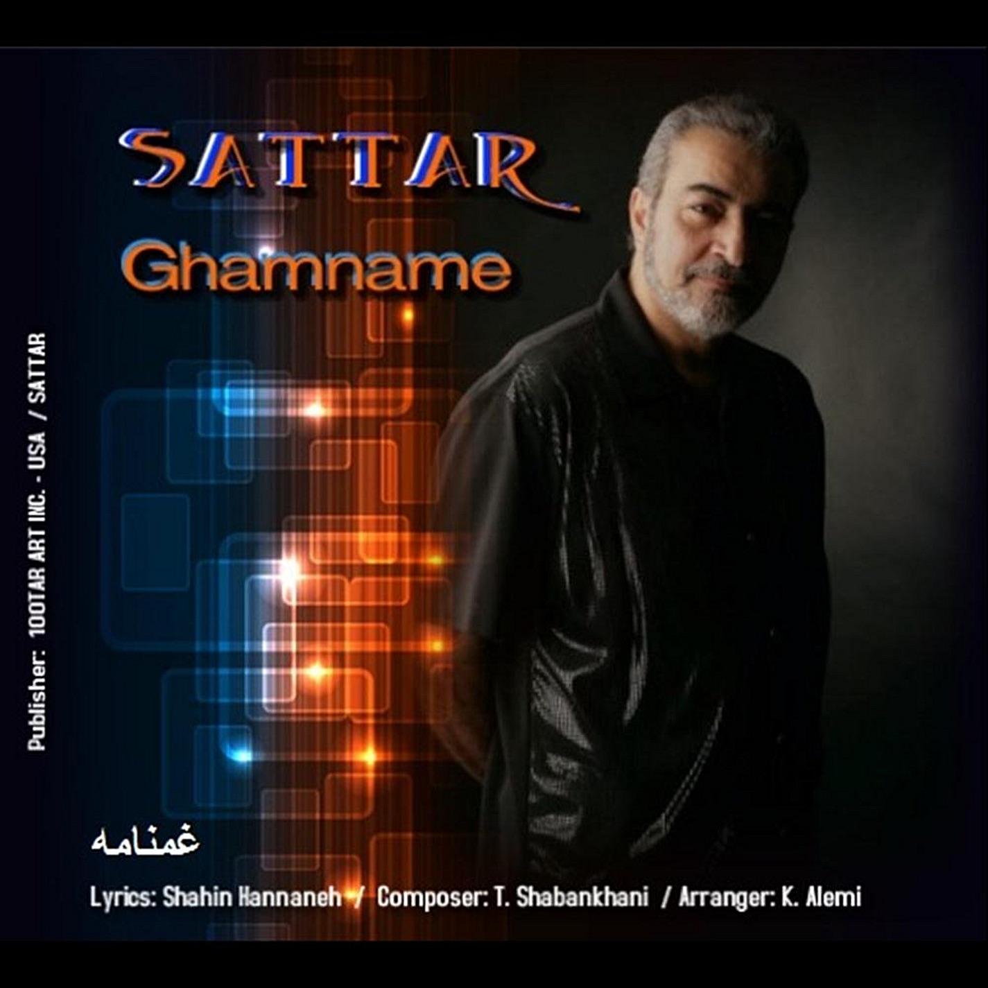Ghamname - Single