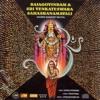 Bajagovindam Sri Venkateswara Sahasranamavali Sacred Sanskrit Recital