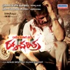 Raktacharitra (Original Motion Picture Soundtrack)