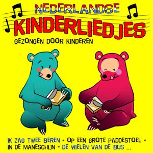 Belle En De Kinderliedjes Band - Nederlandse Kinderliedjes