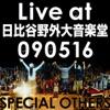 Live at 日比谷野外大音楽堂 090516 ジャケット写真