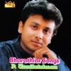Bharathiar Songs P Unnikrishnan