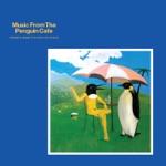 Penguin Cafe Orchestra - Zopf: Coronation (2008 Digital Remaster)