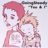 You & I - EP ジャケット写真