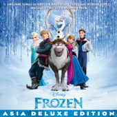 Frozen (Original Motion Picture Soundtrack/Asia Deluxe Edition)