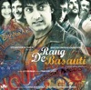 Rang De Basanti (Original Motion Picture Soundtrack), A. R. Rahman