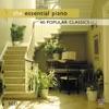 The Essential Piano - 40 Popular Classics ジャケット画像