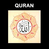 Quran (Mujawwad ) ( القرآن الكريم )-Mahmoud Ali Al-Banna