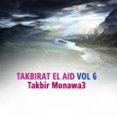 Takbirat el aid (9)