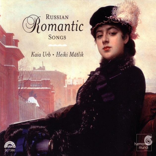 a look at russian romantic music and tchaikovskys contribution to music