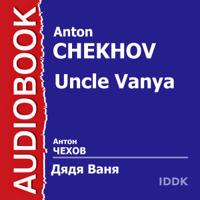 Uncle Vanya [Russian Edition]
