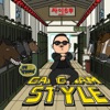 Gangnam Style - PSY Cover Art