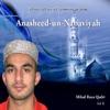 Anasheed un Nabaviyah