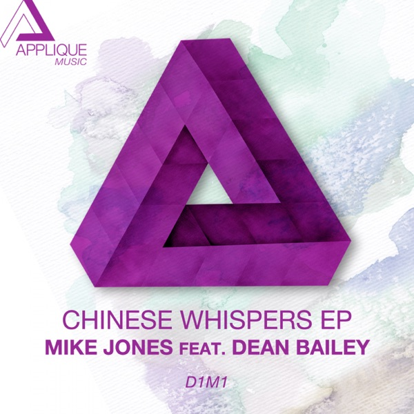 Chinese Whispers EP