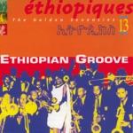 Ayalew Mesfin & Black Lion Band - Feqer Aydèlèm Wèy