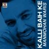 Kalli Baih Ke (feat. Dr. Zeus, D/I/P, DJ Stin & Sangtar) - Single