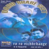 Ro Ro Vichhrhange Original Soundtrack