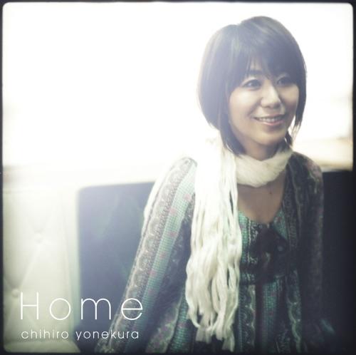 米倉千尋『Home』
