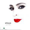 حالة حب - Elissa mp3