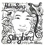Helen Sung - Malaguena