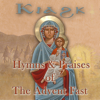 Kiahk: Hymns & Praises of the Advent Fast - SUS Coptic Diocese