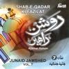 Roshan Rahen Vol 7 Shab e Qadar Ki Fazilat Urdu Speech
