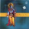 Sri Rama Jaya Rama