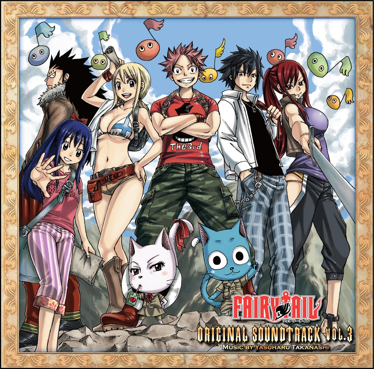 Tv anime fairy tail origianl soundtrack vol