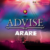 ADVISE -最悪ノ事態 Riddim-