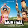 Arjun Devaa