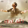 Kadal (Original Motion Picture Soundtrack), A. R. Rahman
