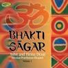 Bhakti Sagar 1