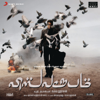 Vishwaroopam       songs