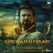 Kochadaiiyaan (Original Motion Picture Soundtrack)-A. R. Rahman