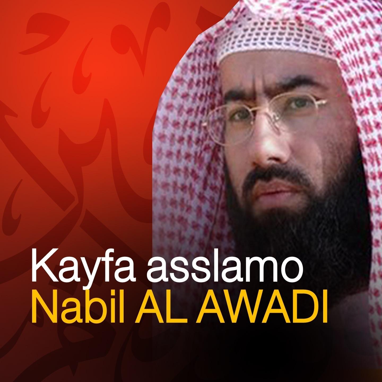 Kayfa asslamo (Quran - Coran - Islam - Discours - Dourous)