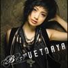 BEST of UETOAYA -Single Collection- ジャケット写真
