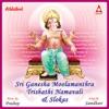 Sri Ganesha Moolamanthra Trishathi Namavali Slokas