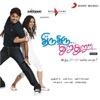 Thiru Thiru Thuru Thuru EP