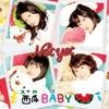 西瓜BABY (通常盤 Type-D) - EP ジャケット写真