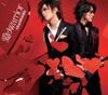 愛のWarrior - Single ジャケット写真
