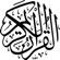 سورة الملك - Mohammed Al Barrak