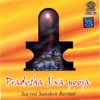 Pradosha Shiva Pooja