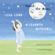 Free Little Bird - Lisa Loeb